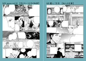 ファイル 61-1.jpg
