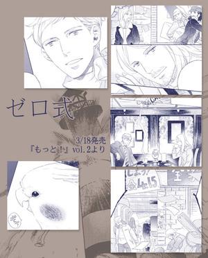 ファイル 66-1.jpg
